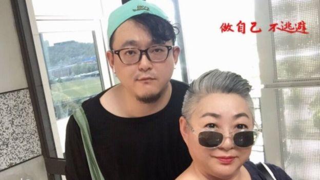 Madame Pu/Weibo