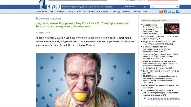 """Capture d'écran du site internet Gay.ru. L'article parle des menaces qui pèsent sur le média en raison de la loi sur la """"propagande homosexuelle"""""""