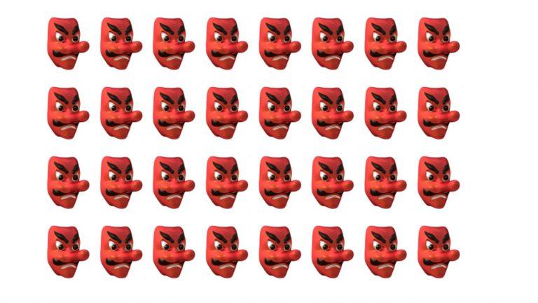 Emoji lesbienne masque tengu
