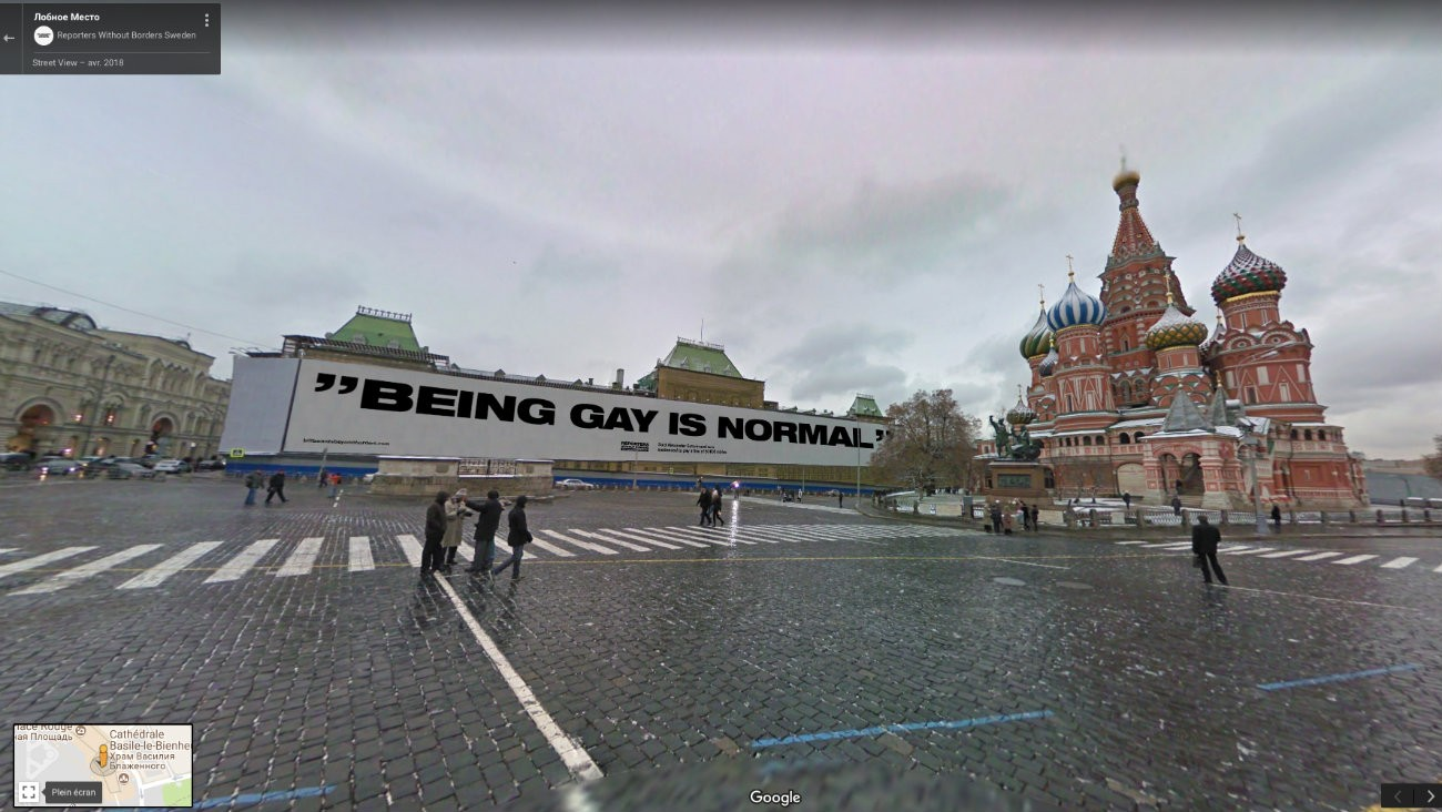 Affiche du projet Billboards Beyond Borders à Moscou - Google Streetview