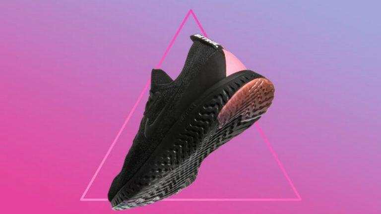 "Un sneaker de la collection Nike 2018 ""Be True"""