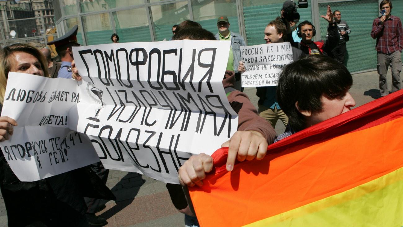 L homosexualisme est une maladie