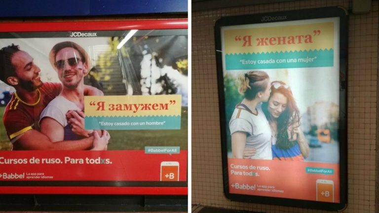 À Madrid, les cours de russe de Babbel s'affichent gayment