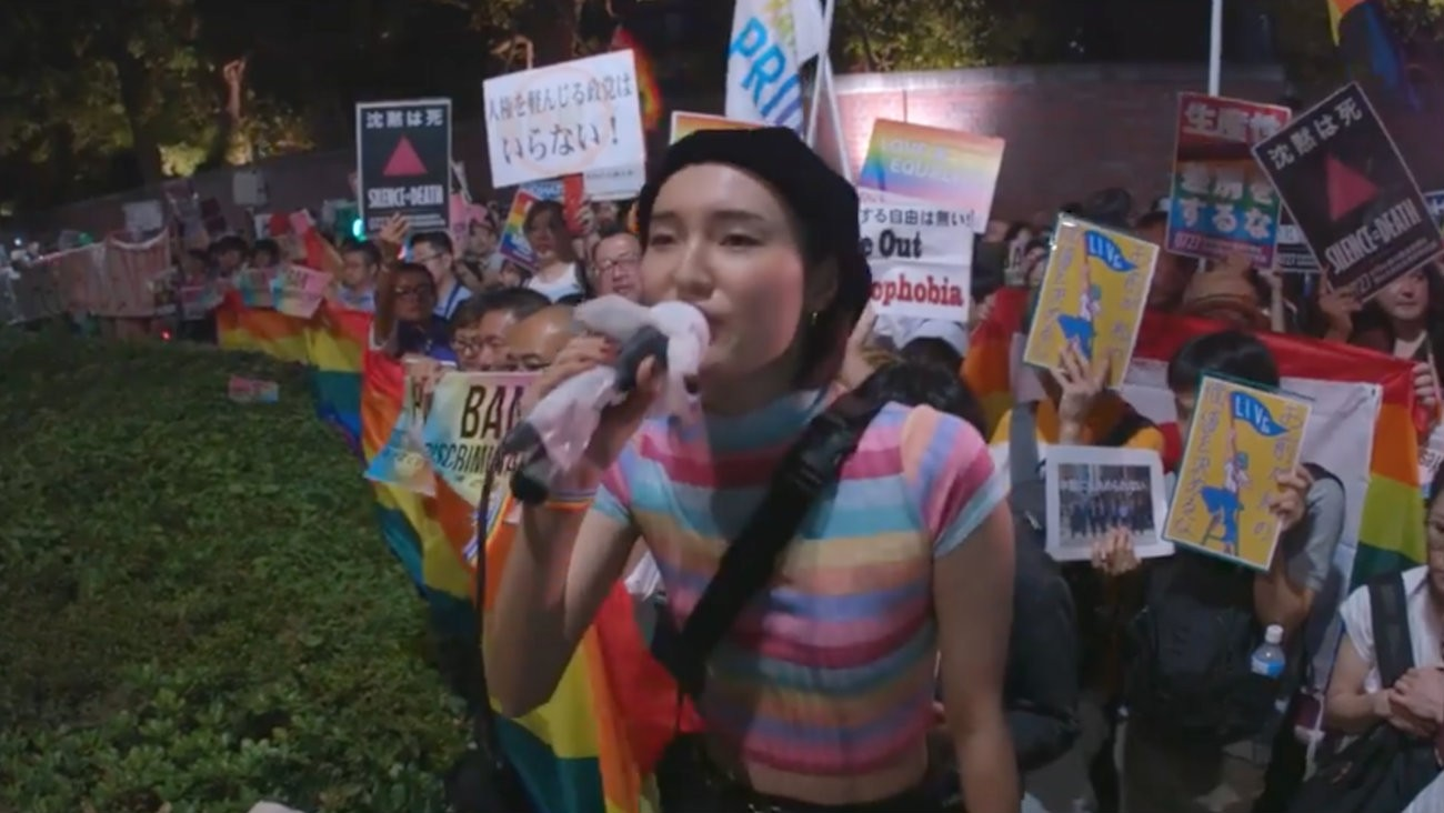 Japon homophobie