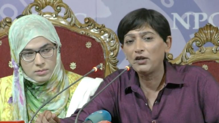 Pakistan femmes trans