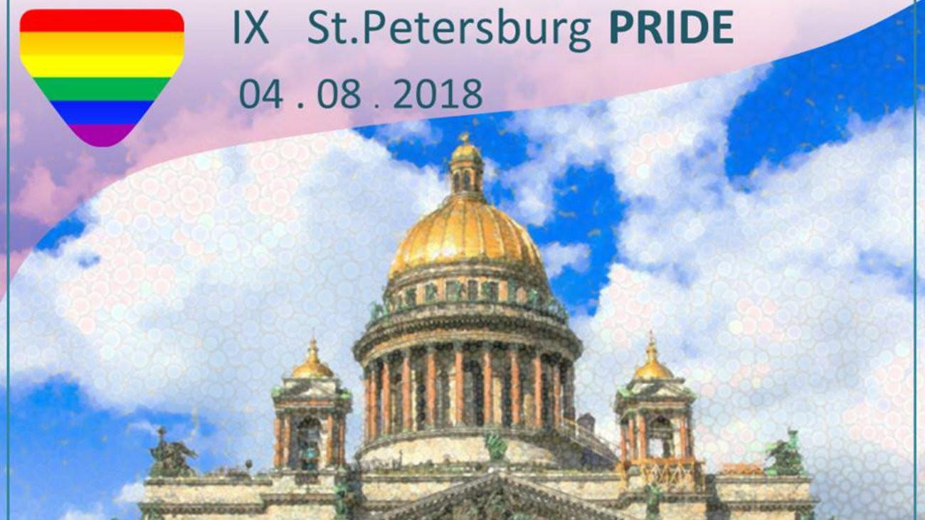 Y aura-t-il une Pride à Saint-Pétersbourg en 2018 ?