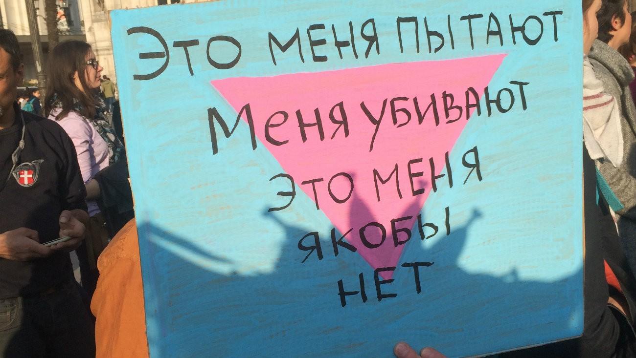 Lesbiennes et personnes trans : grandes oubliées de l'indignation sur les purges LGBTphobes en Tchétchénie