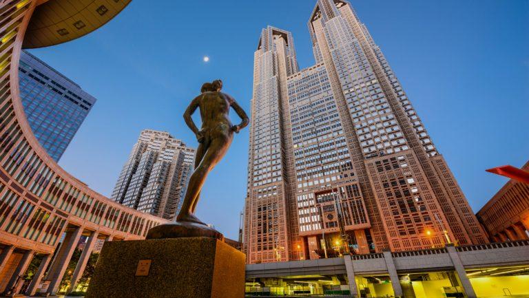 Le bâtiment du gouvernement métropolitain à Tokyo - Sean Pavone / Shutterstock