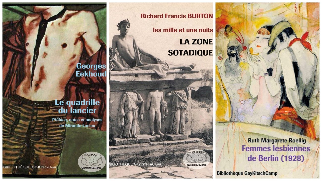 Trois rééditions par les éditions GayKitschCamp