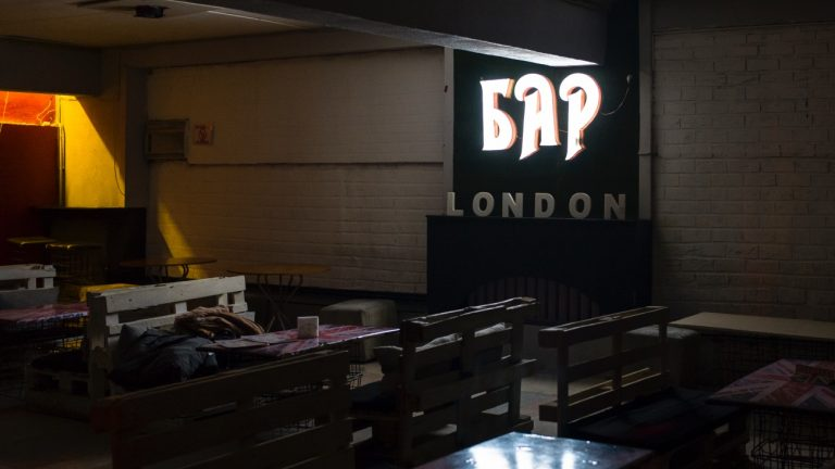 bar london bichkek kirghizistan