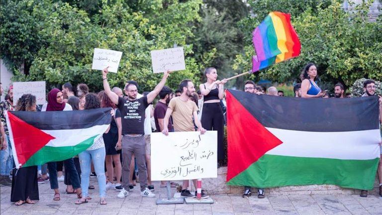 Manifestation de l'association palestinienne AlQaws à Haïfa, le 1er août 2019 - alQwas