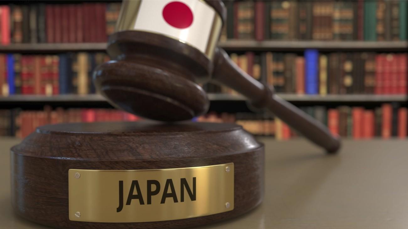 japon justice