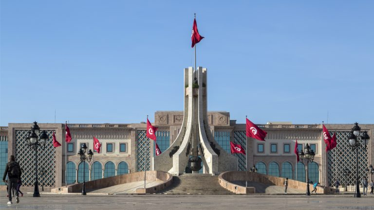 parlement Tunisie