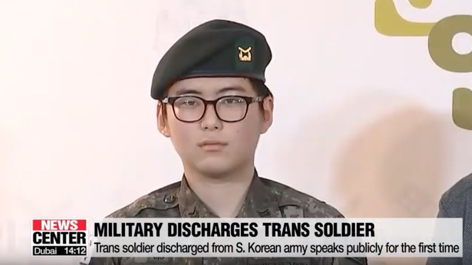 soldate trans corée du sud