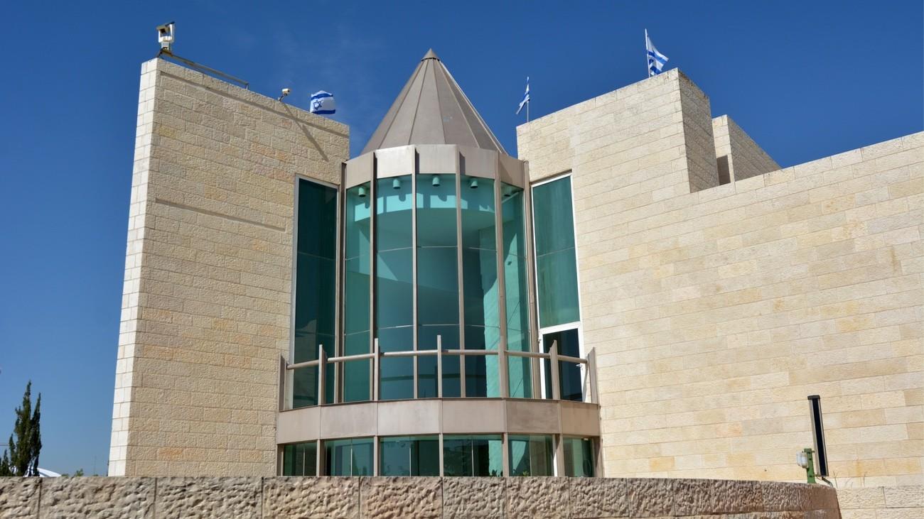 cour suprême Israël
