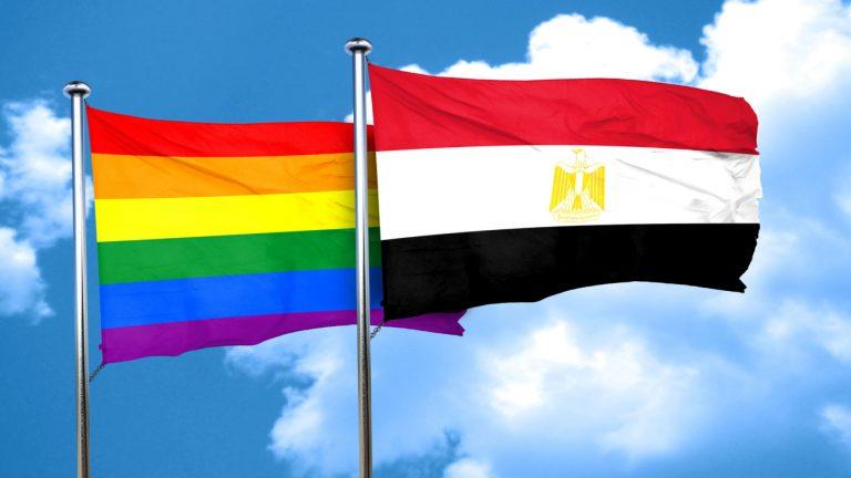 Égypte lgbt