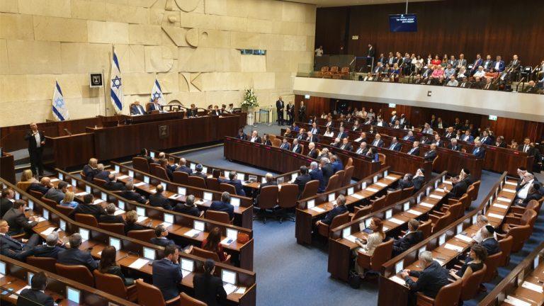 parlement israël